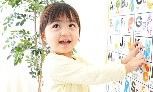 la-pricing-preschooler